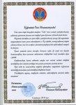 Mayor of Astana City