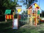 New Playground in Semei