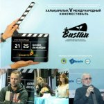 "Results of ""Bastau"" Film Festival Were Declared"