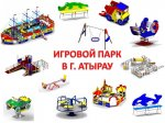 """Saby"" Foundation will build a playground in the City of Atyrau"