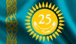 Congratulations on the Independence Day, dear Kazakhstan people!